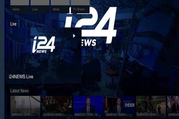 اولین شبکه تلویزیونی صهیونیستی در امارات راهاندازی شد