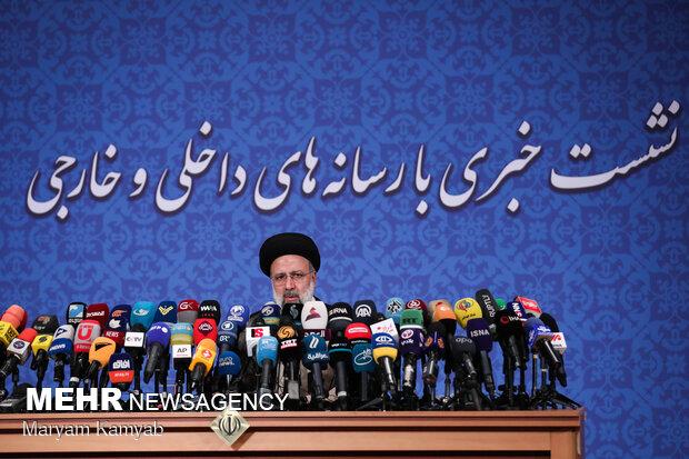 نشست خبری رئیس حجت الاسلام رئیسی