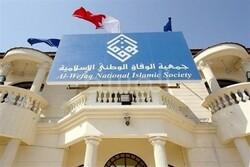 Bahraini opposition says will continue struggle