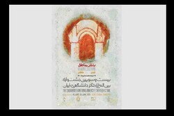 «ظل النسا» خوانشی از «شازده احتجاب» است/ یک نمایش ایرانی