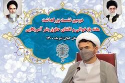 دشمنی عمیق آمریکا با ملت ایران پایان ندارد