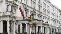 السفارة الإيرانية في لندن تردّ على المحادثات الأمريكية السعودية