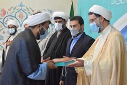 ۹۵ فعال قرآنی - تبلیغی استان بوشهر تجلیل شدند
