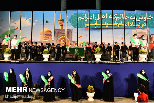 People in Isfahan celebrate 'Raeisi' election victory