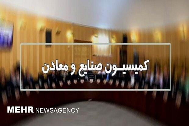 انتخاب اعضای هیئت رئیسه کمیسیون صنایع/«اکبری تالارپشتی» رئیس ماند