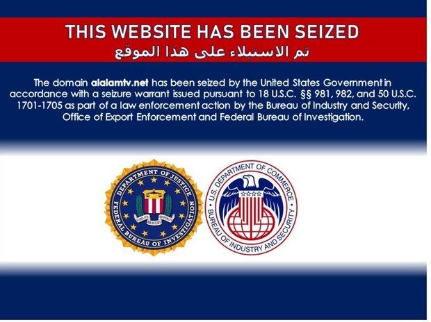 """قناة """"العالم"""" الإيرانية تستنكر حجب امريكا موقعها على الإنترنت"""