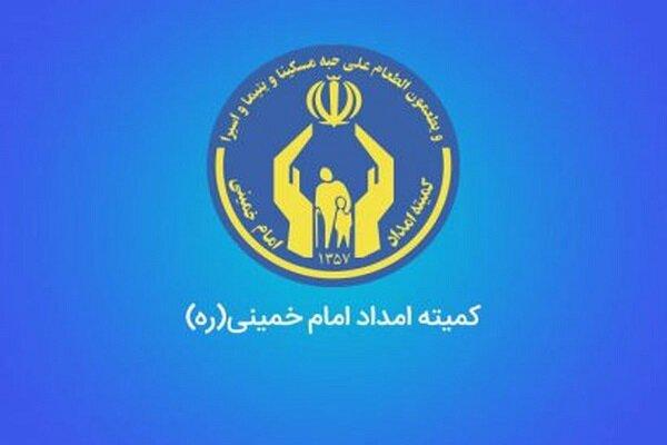 جذب ۱۰ هزار حامی جدید طی اجرای طرح محسنین در کرمانشاه