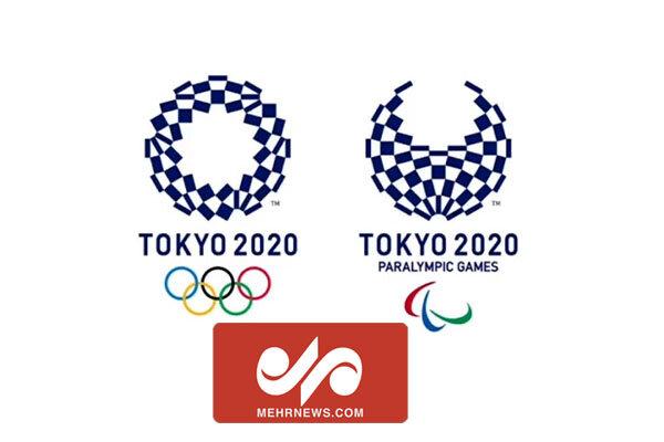 VIDEO: Tokyo Olympic village