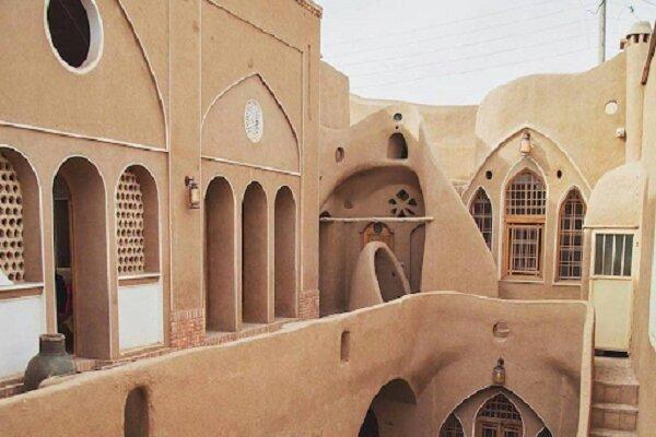"""İran'da gizemli """"Kaşan Ahavan Evi"""""""