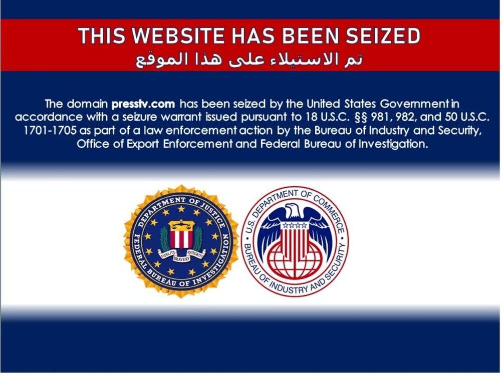 آمریکا پایگاه های اینترنتی محور مقاومت را مسدود کرد