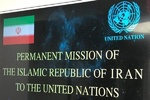 Tahran'dan ABD'nin İran merkezli sitelere el koymasına tepki