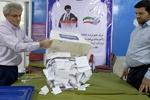 إعلان النتائج التفصيلية لعملية فرز الأصوات في الانتخابات الرئاسية