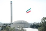 Attack against Iran atomic org. building foiled
