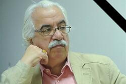 رئیس و دو معاون رسانه ملی درگذشت حمید مجتهدی را تسلیت گفتند