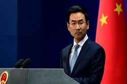 چین نے امریکہ کو افغانستان کی موجودہ صورتحال کا ذمہ دار قراردیدیا