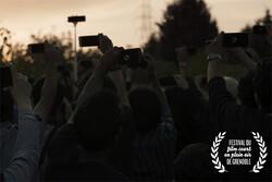 راهیابی «خورشیدگرفتگی» به جشنواره گرنوبل فرانسه