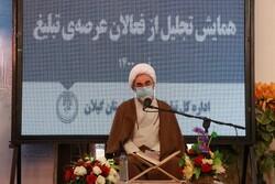 دولتها در رشد و تعالی فرهنگ اسلامی کوتاهی کرده اند