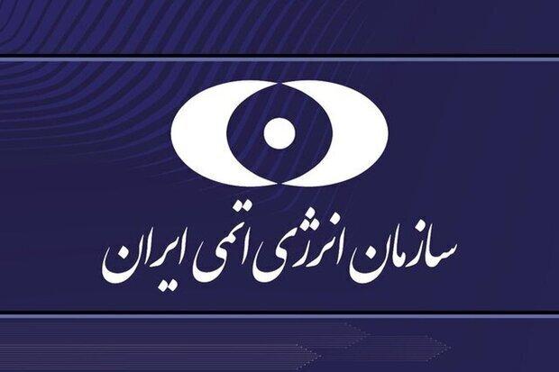 افشال عملية تخريبية لأحد مباني منظمة الطاقة الذرية الإيرانية