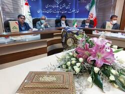 شورای داوری صنعت و تولید در مازندران راه اندازی شد