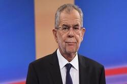 آسٹریا کے صدر کا ایران کے نئے صدر سید ابراہیم رئيسی کو مبارکباد کا پیغام