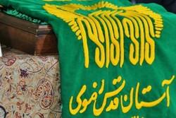۳۰۰ برنامه با حضور خدام حرم رضوی در استان بوشهر برگزار شد
