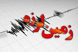 زمین لرزه ۴.۹ ریشتری منطقه بابامنیر را لرزاند