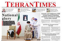 Front pages of Iran's English dailies on June 26