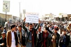 مسيرة حاشدة لأطفال صعدة تنديدا بمواقف الأمم المتحدة