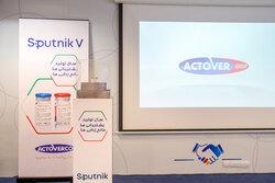 Home-grown Sputnik V vaccines unveiled in Karaj