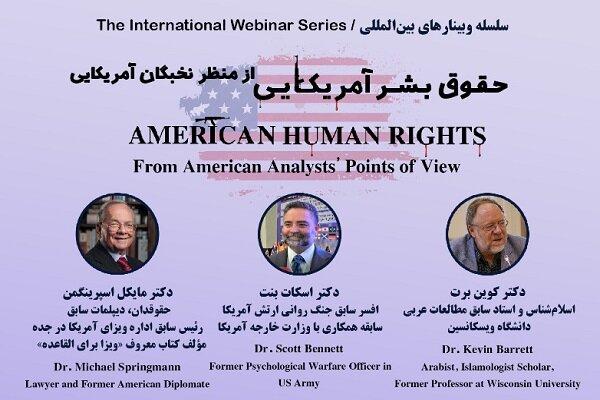 برگزاری دو نشست بینالمللی با موضوع «حقوق بشر آمریکایی»