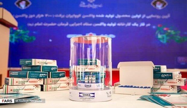 ايران تصدر لقاحها المضاد لكورونا في الشتاء القادم
