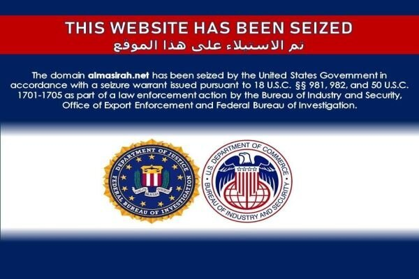 US blocking of Axis of Resistance's website 'a sectarian act'