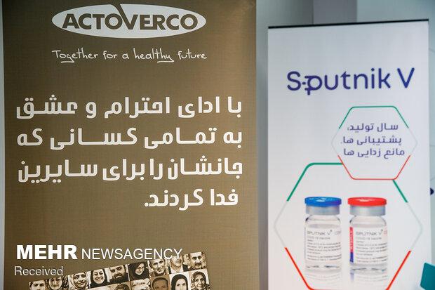 İran'da üretilen Sputnik V aşısı tanıtıldı