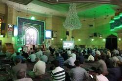 بزرگداشت حادثه ششم تیر در «مسجد جامع ابوذر تهران» برگزار شد