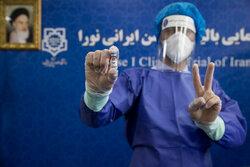 İran'da yeni korona aşısı tanıtıldı