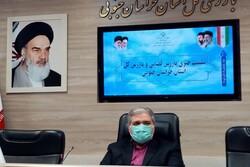 ۶۶ گزارش فساد از سوی شهروندان خراسانجنوبی به بازرسی کل رسید