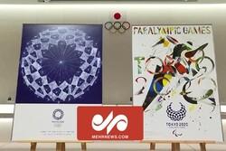 پوستر المپیک و پارالمپیک توکیو رونمایی شد