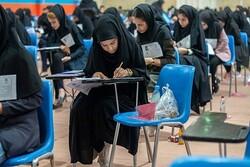 افزایش آمار داوطلبان کنکور در استان بوشهر