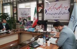 سامانه مشارکتهای مردمی قوه قضاییه در استان مرکزی شروع به کار کرد