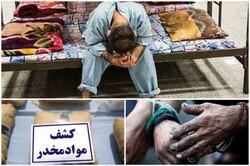 کمبود زیرساختهای لازم برای کنترل اعتیاد در کرمانشاه