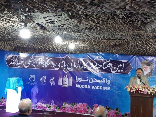 """إزاحة الستار عن لقاح """"نورا"""" الإيراني"""
