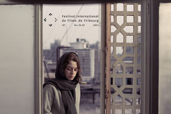 """""""All the Time"""" to vie at Fribourg International Film Fest."""
