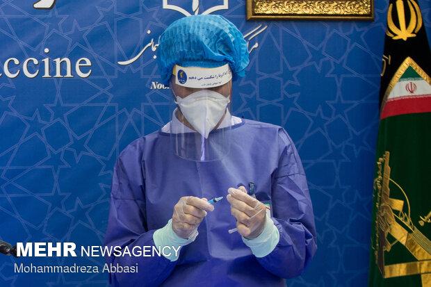 İran'ın yerli aşısı 'Noora'nın ilk insanlı denemesi