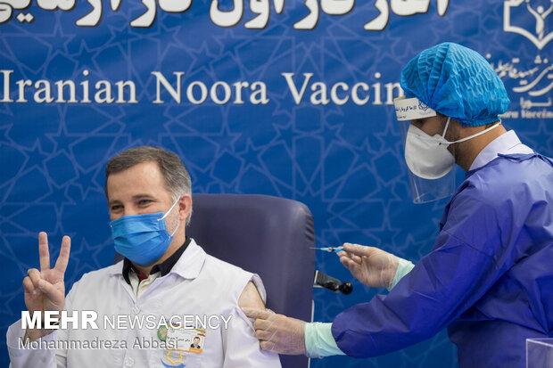 İran yeni yerli aşı 'Noora'yı tanıttı