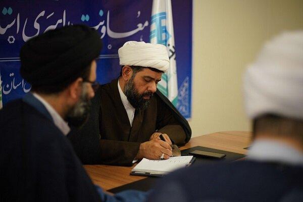 مسجد مقدس ترین سنگر حکمرانی محلی با مدیریت برتر مدل امامت