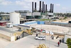 تأمین سوخت مورد نیاز نیروگاه برق غزه از روز دوشنبه آغاز می شود