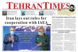 Front pages of Iran's English dailies on June 28