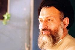 شهید بهشتی آزادی را زمینه سازندگی فرد و جامعه میدانست
