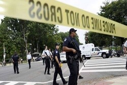 A 21-year-old man shot in back in US's New York
