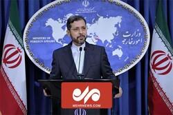افغانستان کے مسئلہ کا راہ حل صرف سیاسی ہے
